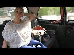 لعنتی در یک نوار عکس سکس کون کارائوکه